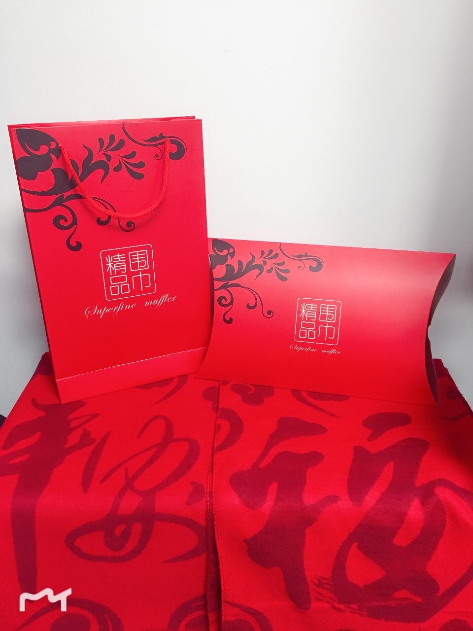 6平安福+礼盒.jpg