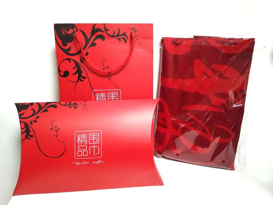 6平安福+礼盒2.jpg