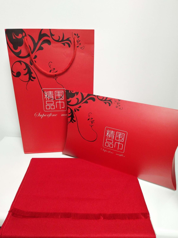 围巾+礼盒.jpg