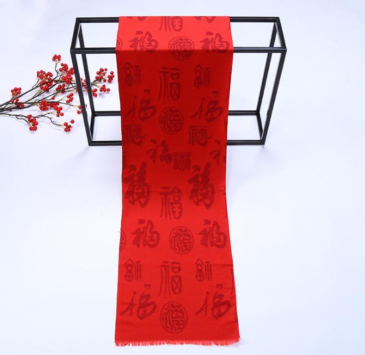 6百福围巾.png
