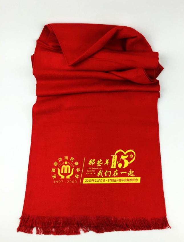 围巾印图效果.png